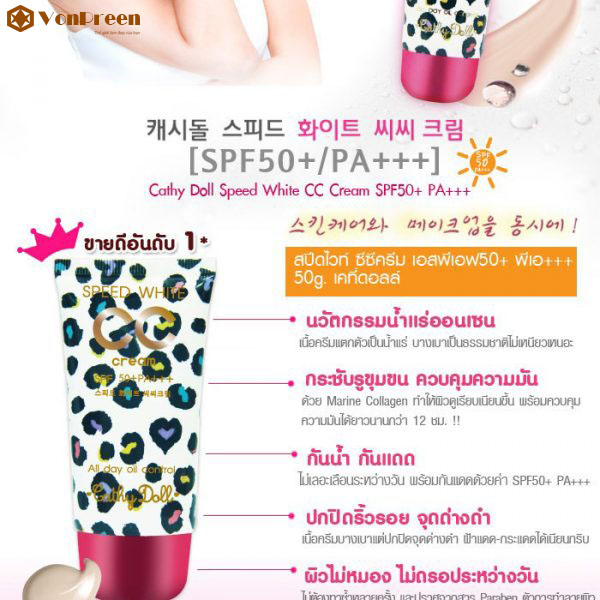 Kem Nền CC Cream Cathy Doll